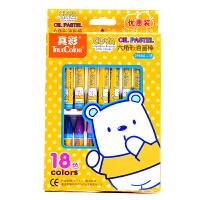 真彩(Truecolor)2966A油画棒 蜡笔 学生涂画笔18色/24色/36色盒装