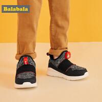 【2件5折价:134.5】巴拉巴拉男童鞋子儿童运动鞋2019新款冬季大童鞋加绒保暖时尚二棉