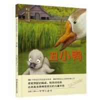 丑小鸭 遇见世界上的童话故事 手绘版 精装硬壳绘本 世界经典童话故事书 手绘漫画 儿童经典文学 3-6-9岁儿童亲子同
