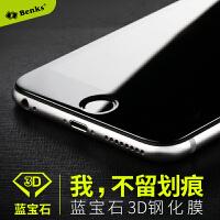 邦克仕(BenKs)苹果6 3d全屏覆盖防爆裂高清蓝宝石玻璃膜iphone6s钢化膜