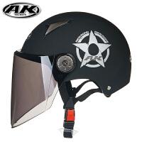 男女士轻便式 非摩托车头盔夏盔电动车头盔帽