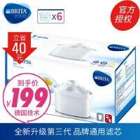 碧然德(Brita)Maxtra净水壶净水器滤水壶双效滤芯 6枚装(P3*2)