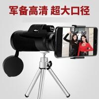儿童户外单筒手机望远镜 夜视非红外演唱会高清高倍拍照望远镜大口径