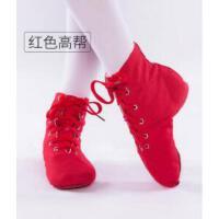 舞蹈鞋高帮软底女成人帆布练功服现代舞鞋芭蕾跳舞绑带男爵士舞靴