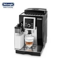 Delonghi/德龙 ECAM 23.260.SB 全自动意式咖啡机家用现磨进口