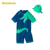 【2件6折价:89.94】巴拉巴拉儿童泳衣男童游泳衣连体泳装套装泳帽两件套卡通造型宝宝