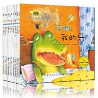 正版韩国绘本 全10册爱的礼物培养正确生活习惯的童话绘本 3-6岁宝宝绘本故事书亲子读物儿童书籍 游戏绘本亲子读物幼儿