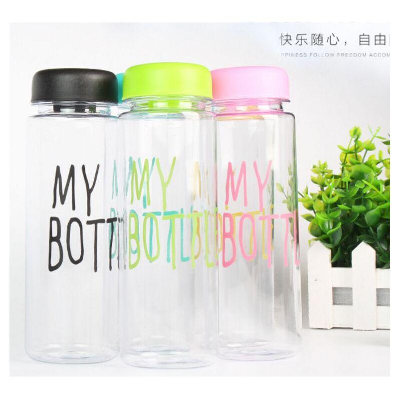 创意my bottle随行水杯 塑料杯子  玻璃杯  颜色随机