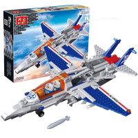 【当当自营】邦宝小颗粒拼插积木益智军事男孩玩具飞机隐形战机8256