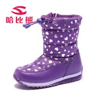 【79元两件包邮】哈比熊儿童棉靴新款女童靴子冬季童鞋雪地鞋防滑男童靴加绒宝宝靴