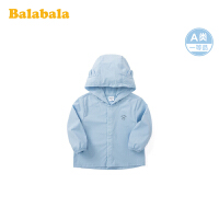 巴拉巴拉男童外套宝宝潮装婴儿衣服洋气2020新款薄款透气连帽上衣