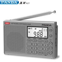 【另赠原装锂电池!】熊猫 6137老人便携式全波段收音机英语四六级考试半导体