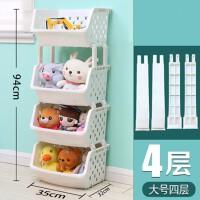 宝宝儿童玩具收纳架箱书架多层筐厨房分类整理储物柜子置物架收纳用品收纳篮