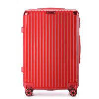 旅行箱万向轮女拉杆箱24寸男潮个性行李箱小清新网红密码皮箱韩版