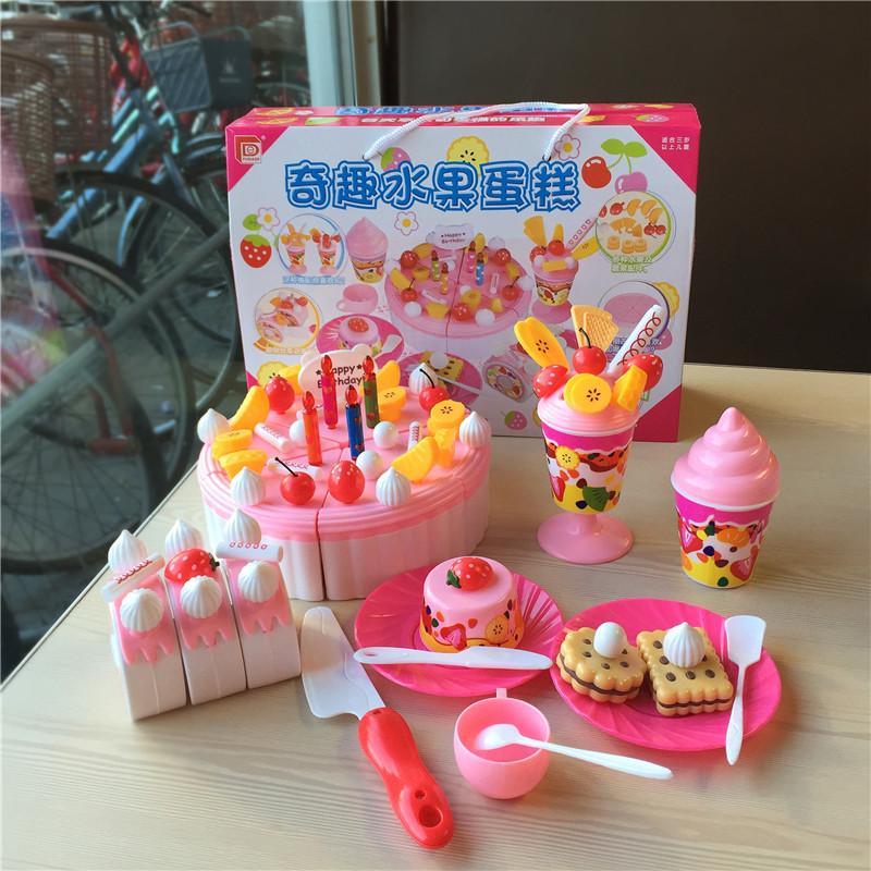 切切乐生日蛋糕仿真过家家厨房餐具角色扮演儿童启蒙女孩玩具礼物
