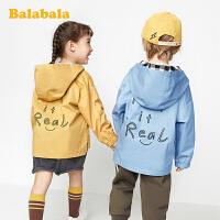 巴拉巴拉男童外套2020春新款宝宝春装儿童女童连帽宽松韩版上衣潮