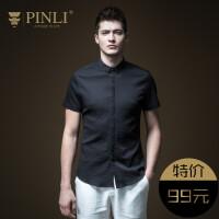 PINLI品立2020秋冬新款男装百搭纯色修身短袖衬衫上衣男潮休闲