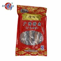广隆海产 腊肉400g 袋装 广式腊味 腊肉腊味制品腊味煲仔饭