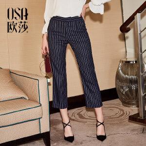 欧莎2018春装新款女装 经典条纹阔腿休闲裤