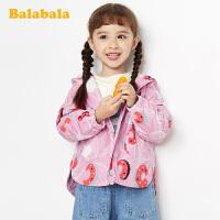巴拉巴拉童装女童外套小童宝宝洋气春季2020新款加绒连帽儿童外衣