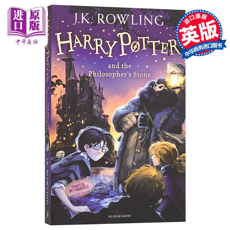 哈利波特与魔法石 英文原版 Harry Potter and the Philosopher Stone Sorcerer's Stone 哈利波特1 英国版 JK罗琳进口正版 必读英文小说