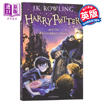 哈利波特与魔法石 英文原版 Harry Potter and the Philosopher Stone Sorcerer's Stone 哈利波特1 英国版 JK罗琳 进口正版 必读英文小说