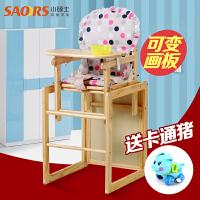 小硕士多工功能儿童宝宝吃饭餐椅书桌画板凳子 送座垫
