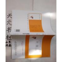 【二手旧书8成新】大鱼/国小小说名家文集安石榴0河南文艺出 9787807655565