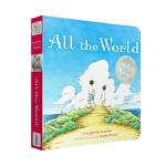 凯迪克银奖绘本 All the World 纸板书 英文原版 温馨唯美的人生哲学 心灵成长