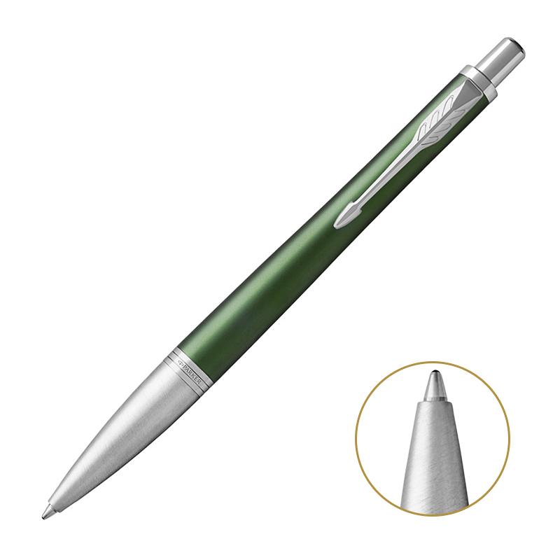 派克 PARKER 2016都市林中寄语原子笔 当当自营轻奢配件 精致生活之选 闪电发货
