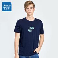 [限时秒杀:19.9元]真维斯短袖T恤男 2019夏季新款 男士纯棉圆领印花修身体恤