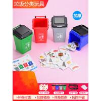 垃圾分类游戏道具儿童上海早教桌面垃圾桶幼儿园益智迷你女孩玩具