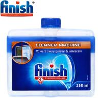 Finish亮碟洗碗机专用机体清洁剂250ml+湿巾1片