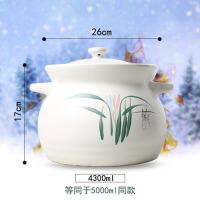 陶瓷 煲汤 明火 耐高温汤煲 土锅沙锅汤锅粥煲砂锅炖锅