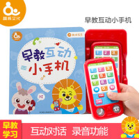 趣威文化宝宝手机玩具儿童玩具手机宝宝音乐电话儿童早教仿真电话