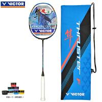 威克多(Victor) 胜利专业进攻型羽毛球拍TK-F隼戴资颖用拍碳素羽毛球拍单拍 夏威夷蓝