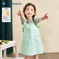 迷你巴拉巴拉儿童套装2021春季新款女童打底衫T恤背带裙套装