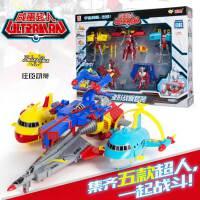 奥特曼咸蛋超人玩具儿童变形机器人正版泰罗赛文艾斯佐菲男孩套装