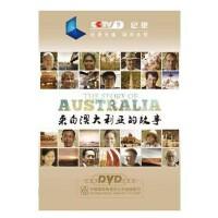 原装正版 CCTV 《来自澳大利亚的故事》2DVD 六集纪录片 视频 光盘