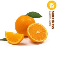 【章贡馆】赣南特产江西赣南脐橙 甜橙手剥橙10斤装小果(60-69mm)新鲜橙子水果包邮
