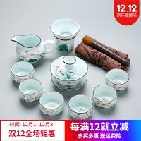 景德镇茶具 手绘功夫茶具整套家用青瓷茶壶手工荷花陶瓷套装青花瓷茶杯