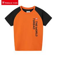【折后价:93元】探路者童装 2020春夏新品户外快干舒爽男童短袖T恤QAJI83168
