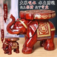 大象换鞋凳子欧式客厅摆件客厅结婚礼物乔迁新居礼品装饰工艺品
