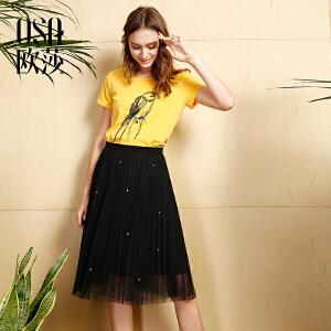 欧莎2017夏装新款女装优雅黑色A字半身裙B51042