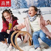 【1件4折到手价:275.2元】高梵童装撞色中长款儿童羽绒服2018新款女童男童宝宝白鸭绒潮