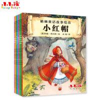 格林童话故事绘本 小红帽 睡美人 穿靴子的猫 美女和野兽 杰克和豆茎 白雪公主 吹笛人 灰姑娘 8册幼儿童成长阅读绘本