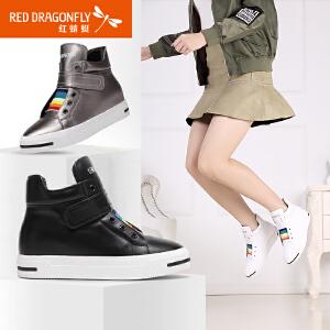 红蜻蜓女鞋厚底休闲鞋女韩版显瘦高帮鞋女舒适板鞋