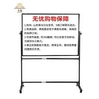 白板支架式移动办公室黑板墙家用儿童小白板挂式写字板黑板支架式会议立式小黑板教学培训磁性白班记事板