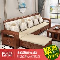 实木沙发冬夏两用小户型客户转角贵妃整装储物木质中式 组合