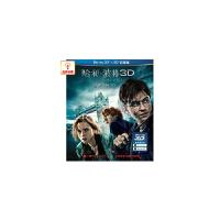 正版电影 哈利波特与死亡圣器(上) 3D 2D 蓝光碟 (2010)